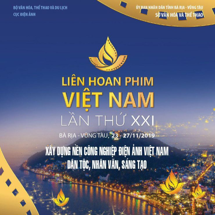 The 21st Vietnam Film Festival